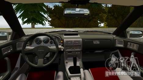 Mazda Savanna RX-7 для GTA 4 вид справа