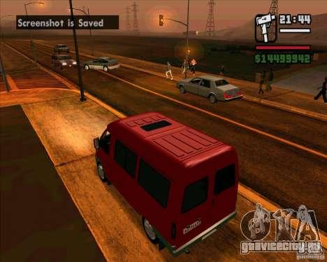 ГАЗ 22171 Соболь для GTA San Andreas вид справа