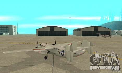 C-2 Greyhound для GTA San Andreas вид сзади слева