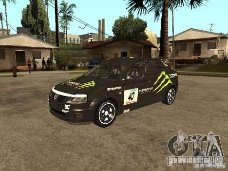 Dacia Logan Rally Dirt для GTA San Andreas вид сбоку
