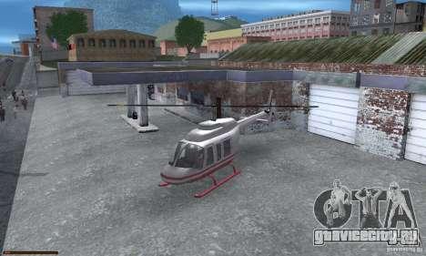 Уникальный датчик бензина для GTA San Andreas третий скриншот