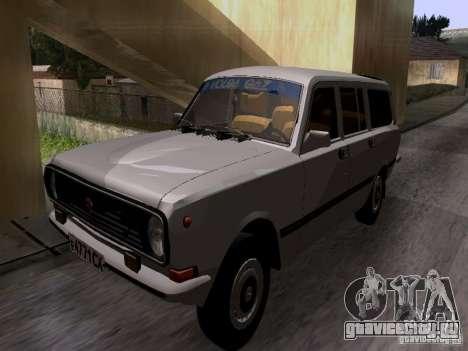 ГАЗ 24-12 SL Волга для GTA San Andreas вид сзади слева