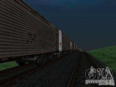 Рефрежираторный вагон Дессау №7 для GTA San Andreas вид справа