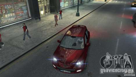 Lens Flare Corona v1.0 для GTA 4 пятый скриншот