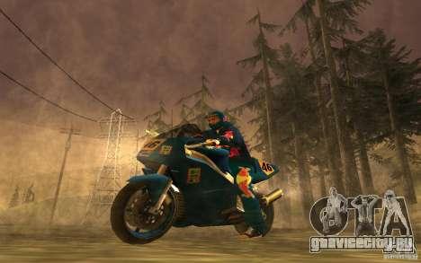 Red Bull Clothes v1.0 для GTA San Andreas седьмой скриншот