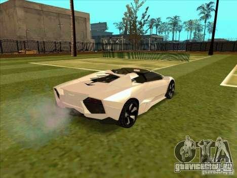 Lamborghini Reventon Convertible для GTA San Andreas вид справа