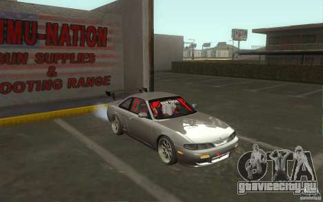 Nissan Silvia S14 Zenkitron для GTA San Andreas