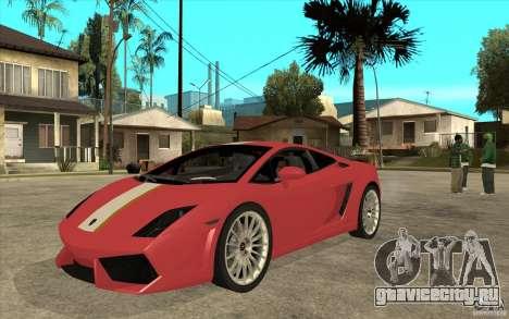 Lamborghini Gallardo LP550 Valentino Balboni для GTA San Andreas
