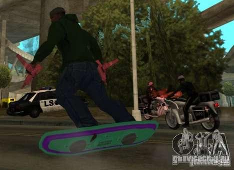Hoverboard bttf для GTA San Andreas вид слева