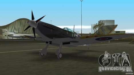 Spitfire Mk IX для GTA Vice City вид сзади слева