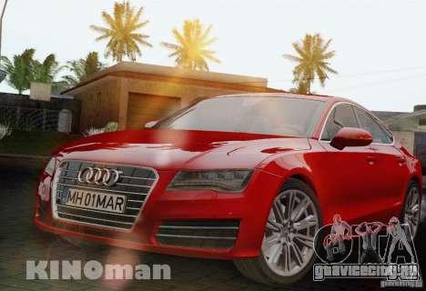Audi A7 Sportback 2010 для GTA San Andreas