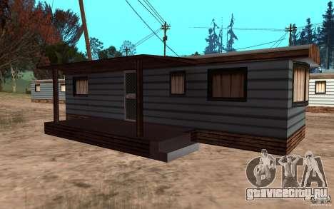 Новый трейлерный городок для GTA San Andreas второй скриншот