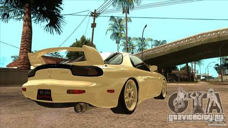 Mazda RX7 FD3S Type-R Bathurst для GTA San Andreas вид справа