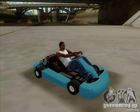 Kart для GTA San Andreas
