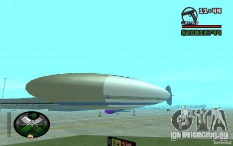 Большой дирижабль для GTA San Andreas вид сзади слева