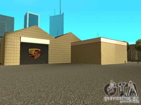 Гараж Porsche для GTA San Andreas пятый скриншот
