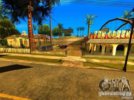 Mod Beber Cerveja V2 для GTA San Andreas пятый скриншот