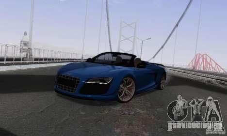 ENBSeries by dyu6 v6.5 Final для GTA San Andreas второй скриншот