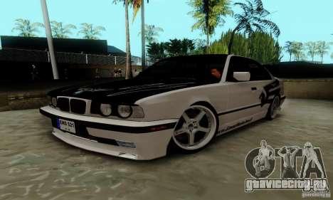 BMW E34 540i Tunable для GTA San Andreas вид справа