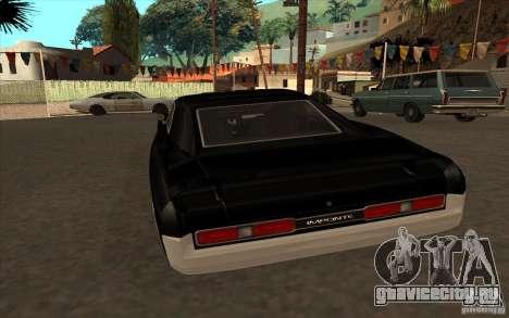 Dukes из GTA4 для GTA San Andreas вид сзади слева
