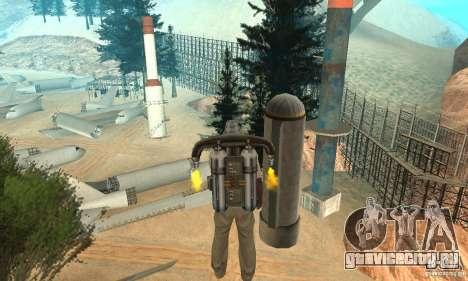 New CJs Airport для GTA San Andreas девятый скриншот