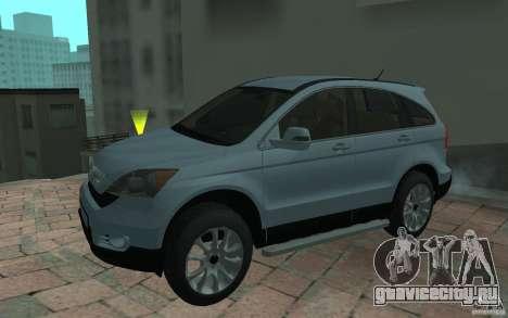 Honda CR-V для GTA San Andreas