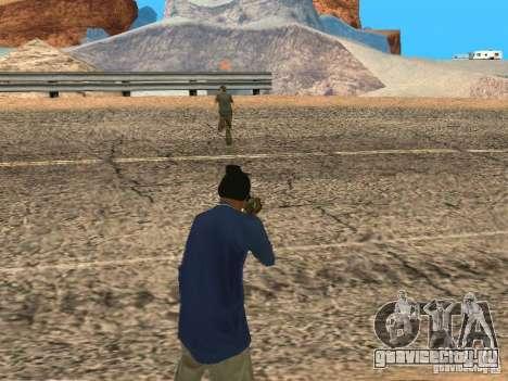 Доработанная система педов для GTA San Andreas четвёртый скриншот