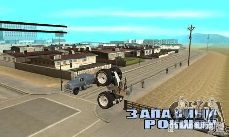 QUAD BIKE Custom Version 1 для GTA San Andreas