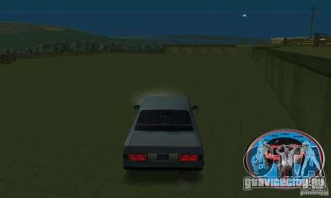 Speedo Skinpack SKULL для GTA San Andreas третий скриншот