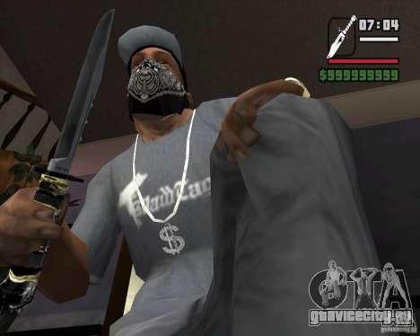 Нож из Сталкера №2 для GTA San Andreas второй скриншот