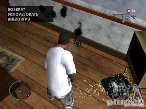 Настоящие гильзы (3D гильзы) для GTA San Andreas