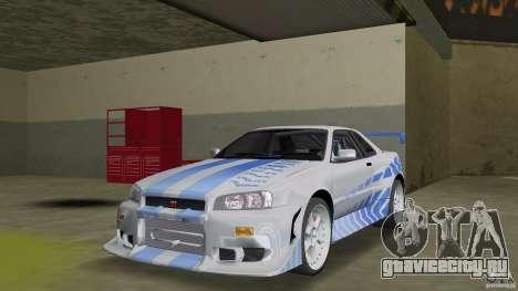 Nissan Skyline R-34 2Fast2Furious для GTA Vice City