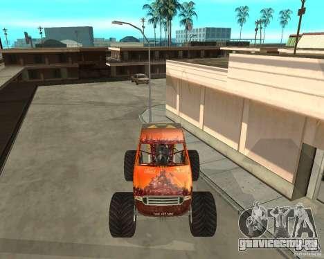 Mighty Foot для GTA San Andreas