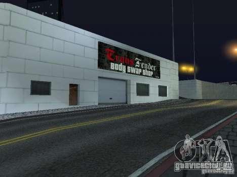 Новый авто-салон Wang Cars для GTA San Andreas четвёртый скриншот