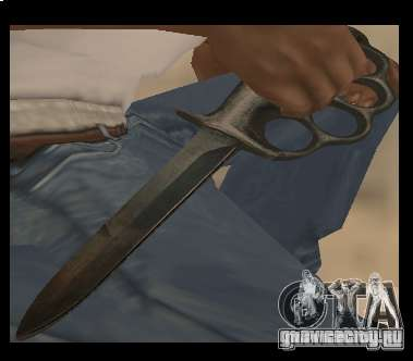 Нож кастет без хрома для GTA San Andreas