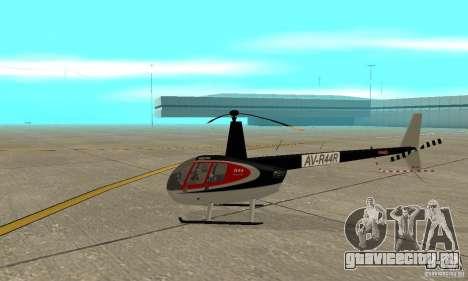Robinson R44 Raven II NC 1.0 Скин 2 для GTA San Andreas вид сзади слева