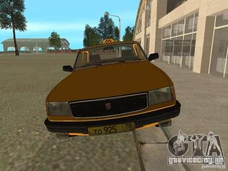 ГАЗ 31029 Такси для GTA San Andreas