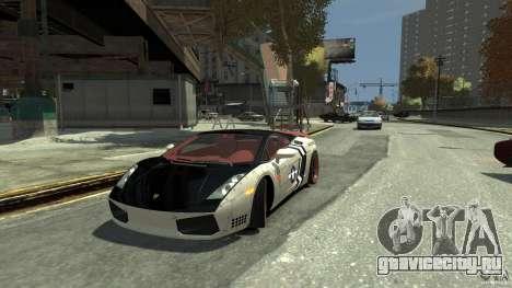Lamborghini Gallardo LP560-4 [EPM] для GTA 4