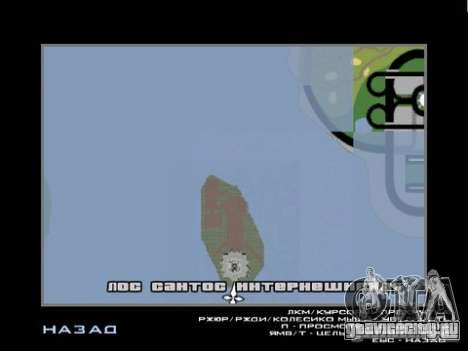 Статуя Свободы для GTA San Andreas четвёртый скриншот