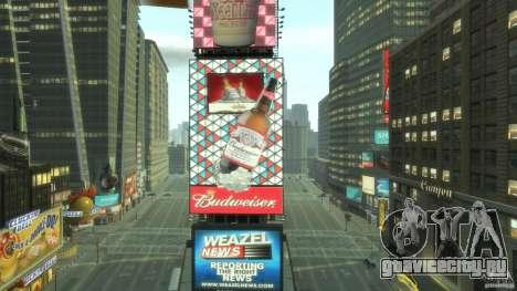 Timesquare Budweiser MOD для GTA 4