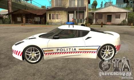 Lotus Evora S Romanian Police Car для GTA San Andreas вид слева