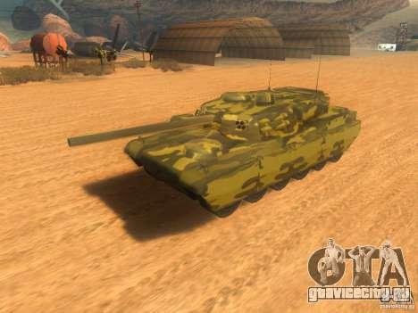 Rhino для GTA San Andreas