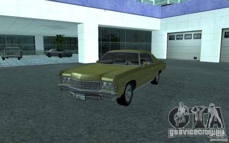 Chevrolet Impala 1971 для GTA San Andreas вид сзади слева