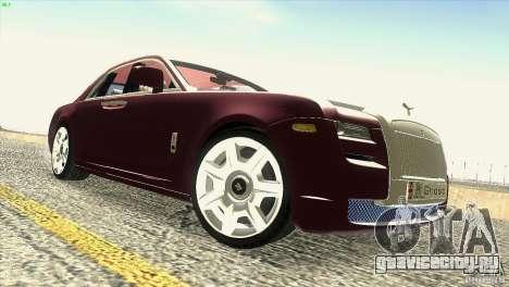 Rolls-Royce Ghost 2010 V1.0 для GTA San Andreas вид снизу