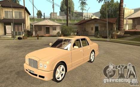 Bentley Arnage для GTA San Andreas