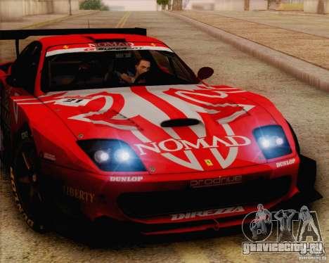 Ferrari 550 Maranello Super GT500 для GTA San Andreas вид сзади слева