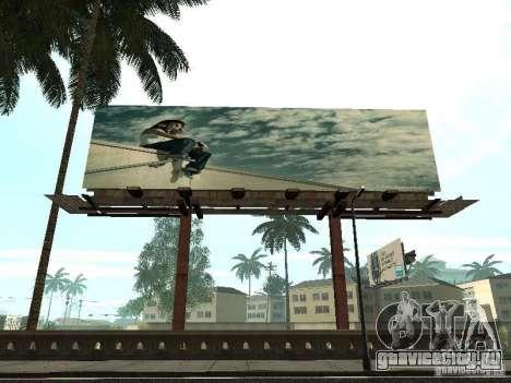 Обновлёный госпиталь Лос-Сантоса v.2.0 для GTA San Andreas десятый скриншот