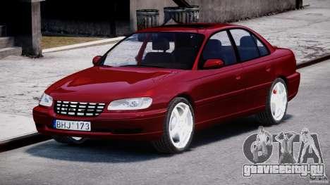 Opel Omega 1996 V2.0 First Public для GTA 4