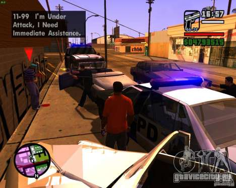Погоня за машинами для GTA San Andreas четвёртый скриншот
