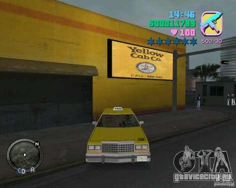 Ford Crown Victoria LTD 1985 Taxi для GTA Vice City вид изнутри